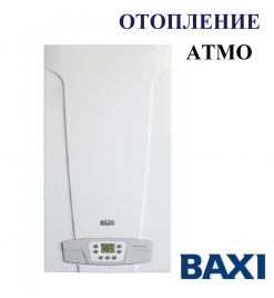 baxi-eco-four-124