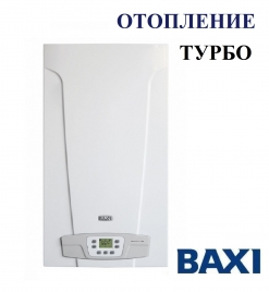 baxi-eco-four-12