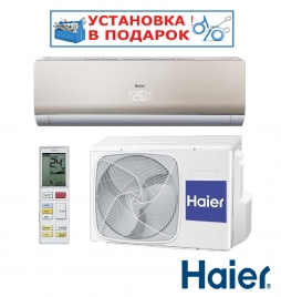 haier-as09ns1hra-lightera239