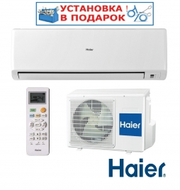 haier-hsu-18hek203-on-off19